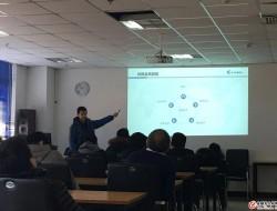 天途教育电网无人机电力巡线巡检技术课程正式上线