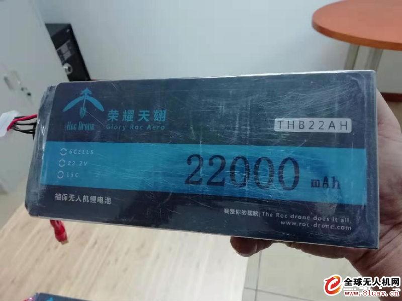 """荣耀天翃这样破解""""行业惯例""""降低锂电池成本"""