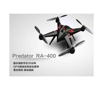 深圳瑞伯达Predator RA-400航拍无人