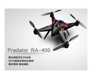 深圳瑞伯达Predator RA-400航拍无人机