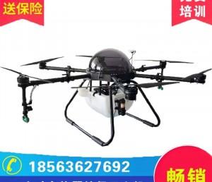10公斤植保无人机 农用无人机F20