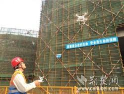 盘点无人机在建筑行业有哪些具体应用
