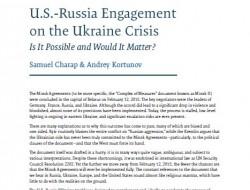 CSIS报告:美俄关系面临的主要挑战