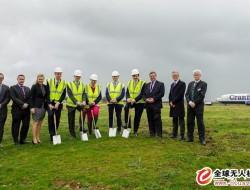 英国正式开始建设数字航空研究和技术中心