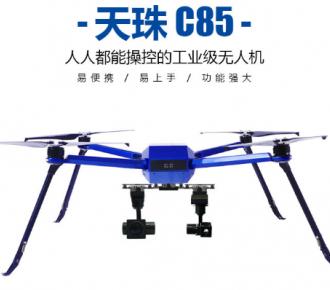 深圳智璟科技天珠-C85单兵无人机工
