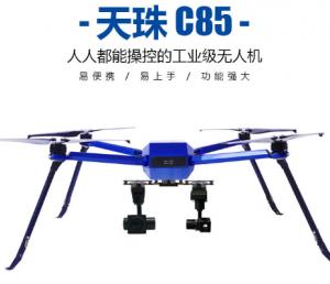 深圳智璟科技天珠-C85單兵無人機工業級無人機