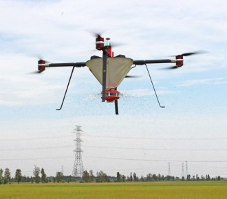 噴灑播撒噴粉多功能農業無人機(短軸