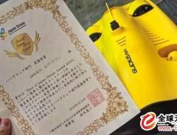 潜行创新鲛GLADIUS MINI水下无人机获日本无人机大会评审团特别奖