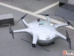 5G无人机为物流业带来新想象