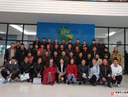 天途助力福建省新型职业农民的职业培育