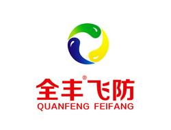 河南省政协副主席高体健一行莅临全丰航空调研