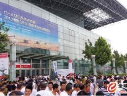 2019第二屆河北農業機械展覽會將于7月在滄州舉辦