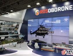 俄羅斯Rosoboronexport公司將在2019年FAMEX展上展示200多型武器系統和軍事裝備
