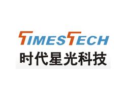 """時代星光科技榮獲""""全國十大特種裝備品牌""""稱號"""