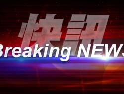 东京无人机四处飞 日本警视厅出动搜查