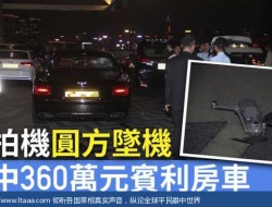无人机酒店外航拍 坠机毁360万元宾利