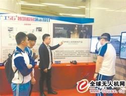 广东高校启动全国首个5G无人机测绘培训课程