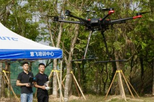 UTC无人机视距内驾驶员课程