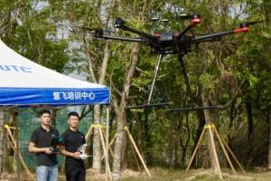無人機超視距駕駛員課程