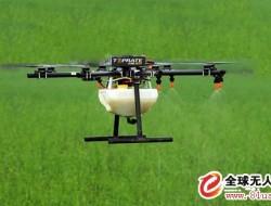 民航局发布新规 范围涵盖绝大部分作业类无人机