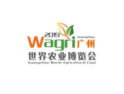 5G時代來臨,邀您見證農業變革  ——2019中國(廣州)智慧農業技術應