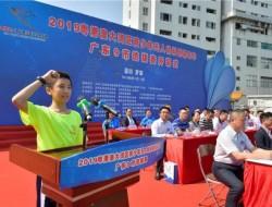 粤港澳大湾区青少年无人机科创选拔赛深圳举行
