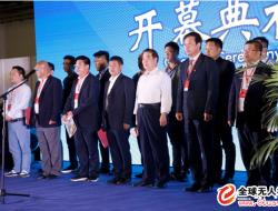 China fire expo 2019天津消防展圓滿落幕   7月太原再聚