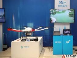 5G網聯無人機等100個大數據應用場景發布