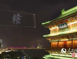 200架無人機編隊助力第十一屆中部博覽會