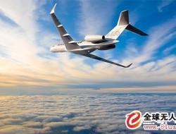 罗罗公司向庞巴迪交付首批量产型Pearl 15发动机