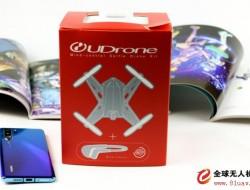 畅想新玩法,用意念飞行!UDrone无人机测评体验