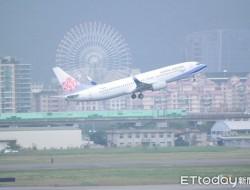 疑无人机闯入禁飞区域 松山机场今早暂时关闭40分钟