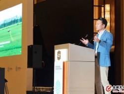 受邀参加全球责任论坛 中国智慧农业企业极飞发布社会责任报告