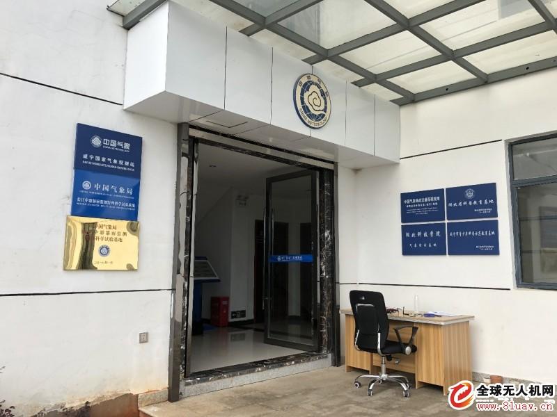 灵嗅助力长江中游重霾区大气污染外场综合观测试验