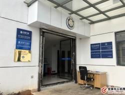 灵嗅助力长江中游重霾区大气污染外场综合观测试