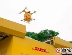 DHL首次在华推出无人机递送服务,鲶鱼效应如何影响快递行业?