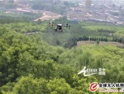寿阳县采用无人机进行森林资源管理