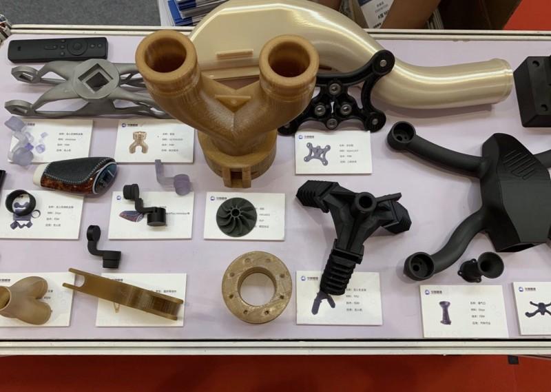 3D打印在无人机行业的应用