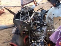 也门胡赛武装又击落一架美制MQ-9无人机