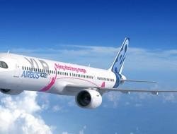 """柯林斯航空将在新加坡开设MRO""""创新中心"""""""