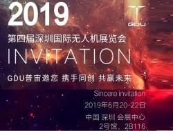 """2019世界无人机巅峰盛会,GDU普宙""""耀""""您走着"""