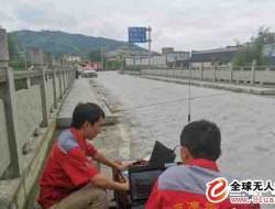 四川测绘应急无人机航摄作业 开展震区灾情侦察