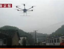 四川森林消防赶赴震中 无人机配合救援