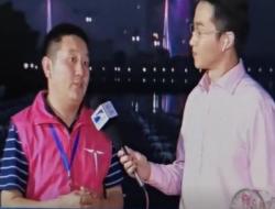 武汉荷花节,普宙飞行器常务副总王效杰讲话