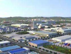 深圳市科衛泰實業發展有限公司視頻