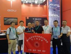 聚焦2019深圳国际无人机展:普宙携SAGA&Z4B等产