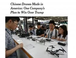 """大疆回应""""将在美国建生产线"""":与此前美国警告"""
