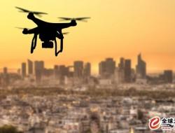 泰雷茲將開發遠程無人機實時識別和跟蹤技術