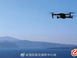 無人機如何開啟船舶檢驗新紀元-烏克蘭航空