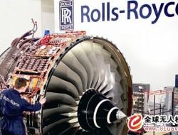 羅羅公司拓展在德國的混合電動技術能力